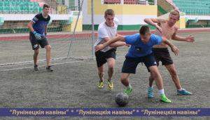 Турнир по мини-футболу в честь освобождения Лунинецкого района от фашистских захватчиков прошел на стадионе «Полесье»