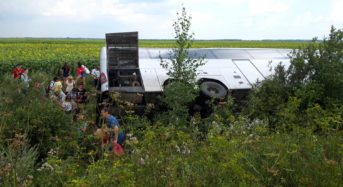 ДТП на Украине -никто из земляков серьезно не пострадал