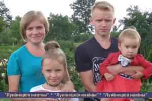 По мнению Татьяны Захаркевич из Синкевич, семья это не только повседневные хлопоты, но и большое счастье