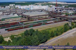 Национальным достоянием Беларуси можно назвать РУПП «Гранит»