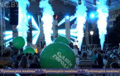 Микашевичи отпраздновали День строителя и День города