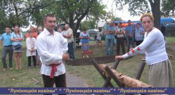 """""""Властелинами села"""" стали Хилюки из Дребска"""