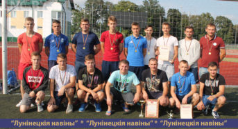 Завершился чемпионат района по футболу