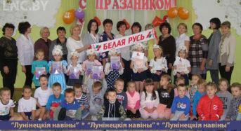 Завтра День воспитателя и всех дошкольных работников отпразднуют коллективы детских садов Лунинетчины