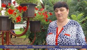 38 проработала ведущим специалистом в Дворецком сельсовете Екатерина Киндрук