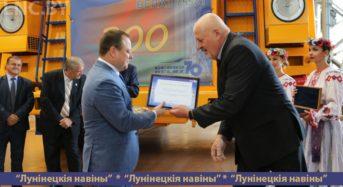 РУПП «Гранит» первым в Беларуси запускает в эксплуатацию карьерный самосвал серии 75581 с электромеханической трансмиссией