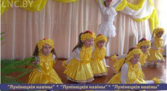Твори вместе с нами! — приглашают детей педагоги Микашевичского ЦДТ
