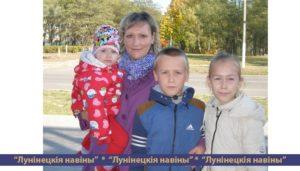 Мама — целый мир для детей, — считает бухгалтер бюро по учету и реализации РУПП «Гранит» Татьяна Евковив