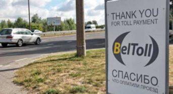 В системе BelToll произошли некоторые изменения: кто освобожден от платы за проезд по платным дорогам?