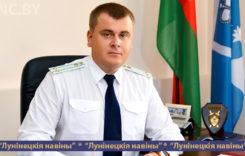 Вопросы прокурору района