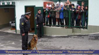 День открытых дверей прошел в Лунинецком отделе Департамента охраны МВД Республики Беларусь