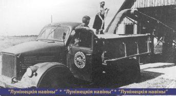 Да 100-годдзя БССР: Свая цаліна і дзяржаўны Знак якасці