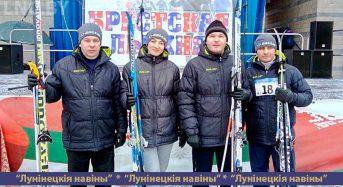 «Брэсцкая лыжня-2019»