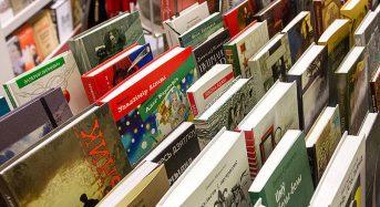 XХVI Минская международная книжная выставка-ярмарка