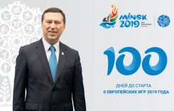 Георгий Катулин: о главном за 100 дней до начала II Европейских игр