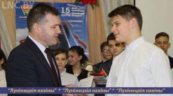 Торжественное вручение паспортов состоялось на Лунинетчине