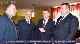 Отчетно-выборное собрание уполномоченных райпо состоялось в ГДК
