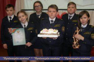 В СШ №2 города Микашевичи «разыграли» Фемиду