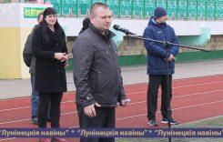 """Международный турнир стартовал на стадионе """"Полесье"""""""