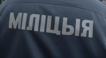 В Беларуси отмечаю День милиции