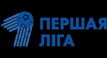 Календарь Чемпионата РБ по футболу