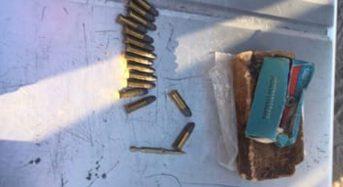 В автомобиле брестчанина обнаружили патроны и предмет, похожий на запал взрывного устройства