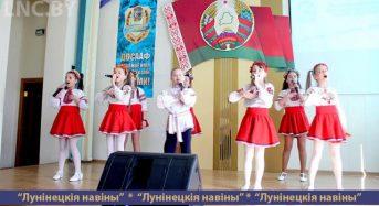 Фестивал-конкурс песни ДОСААФ прошел в Лунинце