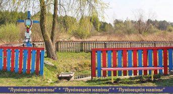 Активисты очистили территорию источника на границе Кожан-городка и Лахвы