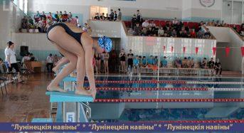 Областные соревнования по плаванию прошли в Лунинце