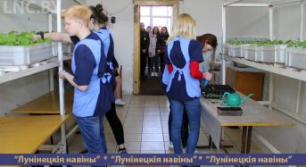 Лунинецкий ГПТК СП открыл свои двери для абитуриентов