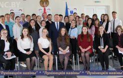 Первая сессия Молодежного парламента