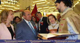 Выставка СМИ прошла в Минске