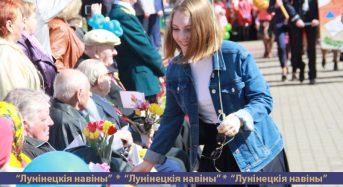 Лунинетчина празднует День Победы