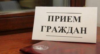 Личный прием граждан проведет Игорь Невар