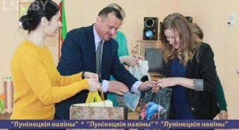 День семьи отметили в социально-педагогическом центре