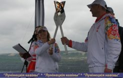 Лунинетчину осветил огонь ІІ Европейских игр: эстафету «Пламя мира» радушно встречали на РУПП «Гранит»