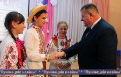 В ГДК собрались самые талантливые дети Лунинетчины