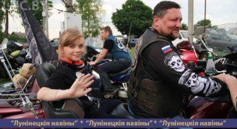 «Мамонты» и «Дети лейтенанта Шмидта» посетили Лунинетчину
