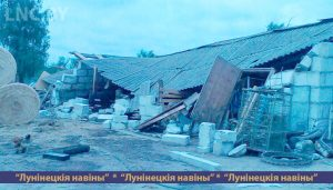 От стихии в Озернице пострадали люди
