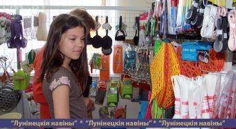 Магазин «ЗА КОПЕЙКИ» – только приятные покупки
