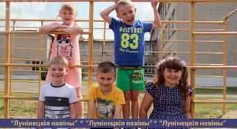 Детский лагерь «Радуга»: каково посещать школу летом?