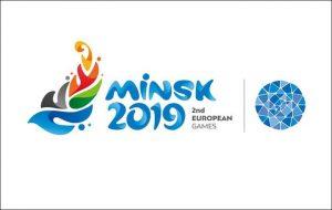 Олимпийский путь начинается в Минске