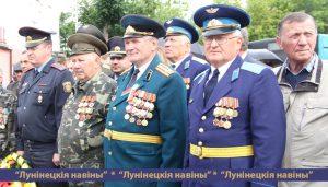 День освобождения Лунинецкого района