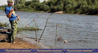 На реке Припять прошли районные соревнования рыбаков-любителей