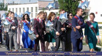 Выпускной бал в Микашевичах. Фотоотчет