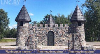 Замок в миниатюре