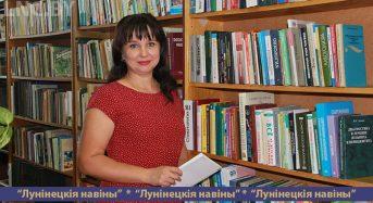 Елена Кишкевич: «Профессия библиотекаря — это брак по любви»