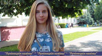 Студентка ПолесГУ рассказывает о спорте и причинах им заняться