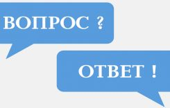 Когда пройдут «Дни открытого письма» в Микашевичах и Лунинце?