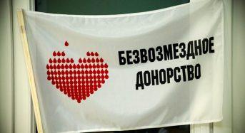 Стать донором крови можно будет в октябре